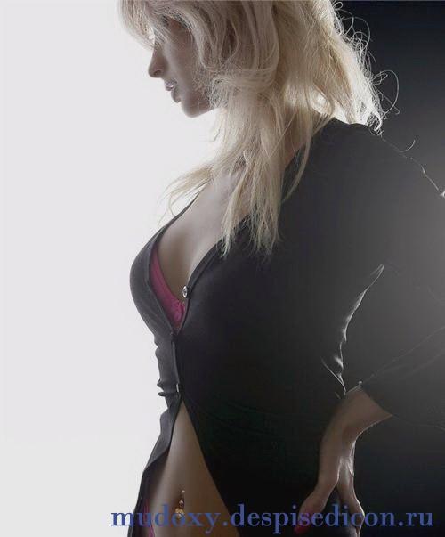 Син74 - Праститутки бердянска фото/видео и их номера анальный фистинг вам