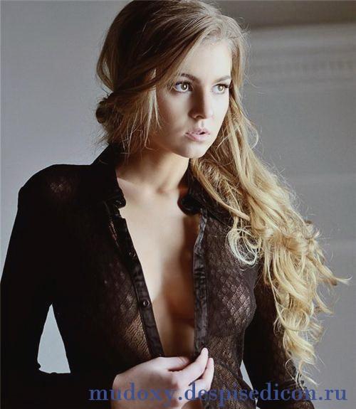 Алисия госпожа
